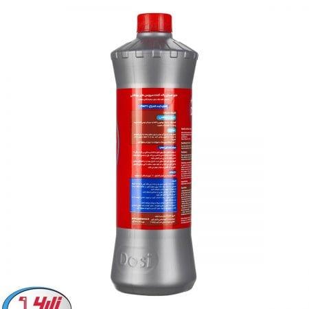 جرم گیر بدون بو و بخار دوسی/۱۰۰۰ گرمی