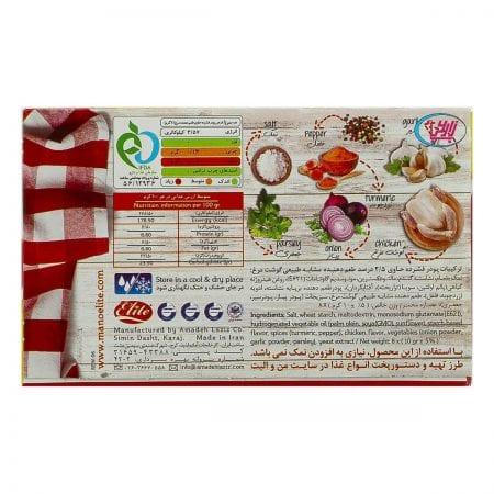 عصاره گوشت مرغ الیت جعبه ۸ عددی/۸۰ گرمی