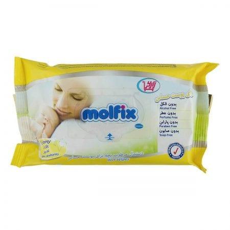 دستمال مرطوب بچه مولفیکس مخصوص پوست حساس/۶۰ عددی
