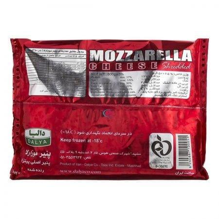 پنیر موزارلا رنده شده دالیا / ۵۰۰ گرمی