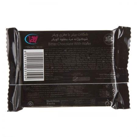 شکلات هیس شیرین عسل فندقی / ۴۲ گرمی