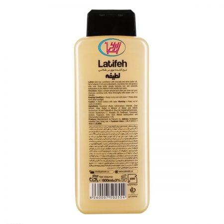 نرم کننده لطیفه طلایی موهای رنگ شده / ۸۰۰ میلی لیتری