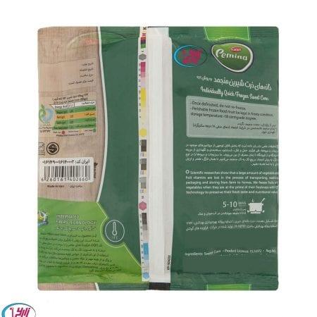 دانه ذرت شیرین منجمد پمینا کاله / ۴۰۰ گرم