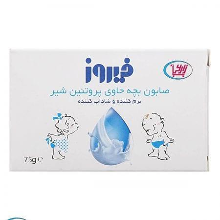 صابون بچه فیروز حاوی پروتئین شیر / ۷۵ گرمی