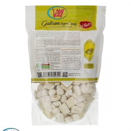 شکر پنیر گلیران با طعم هل / ۵۰۰ گرمی