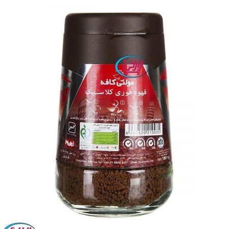 قهوه فوری کلاسیک مولتیکافه / ۱۰۰ گرمی