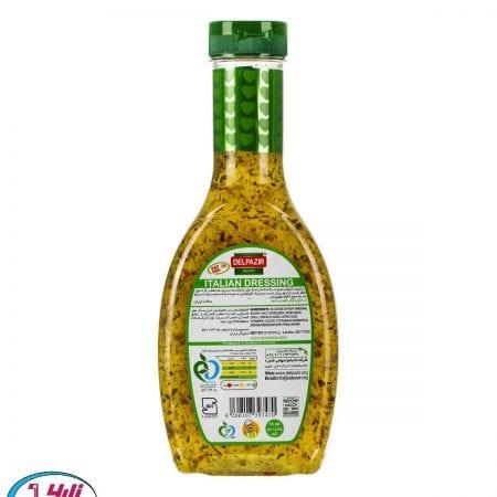 سس دلپذیر ایتالیایی / ۵۰۰ گرمی
