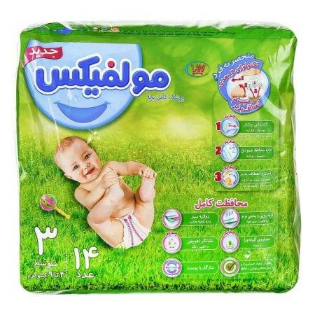 پوشک کامل بچه مولفیکس سایز ۳ (۴ تا ۹ کیلو گرم)/۱۴ عددی