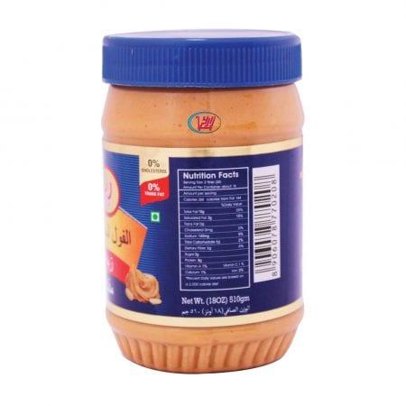 کره بادام زمینی ترد ریای طلایی/۳۴۰ گرم